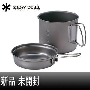 【新品】スノーピーク チタントレック1400 SCS-009T【未開封】