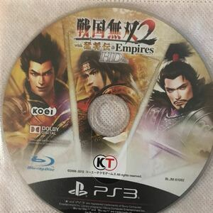PS3ソフト 戦国無双2 with猛将伝&Empires HDver ディスクのみ。