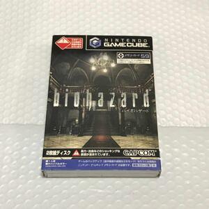 バイオハザード ゲームキューブ メモリーカード同梱版