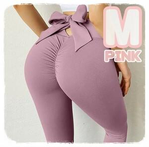 ヨガウェア リボン レギンスパンツ 着圧 スパッツ ピンク Mサイズ フィットネス 美尻 美脚