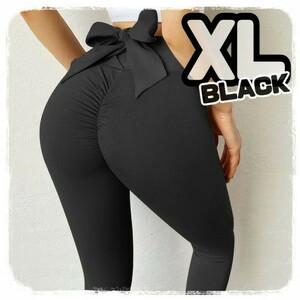 ヨガウェア リボン レギンスパンツ 着圧 スパッツ ブラック XLサイズ フィットネス スポーツウェア