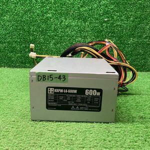 DB15-43 激安 PCパーツ大売り出し 玄人志向 KRPW-L4-600W 600W 電源BOX 電源ユニット 中古品