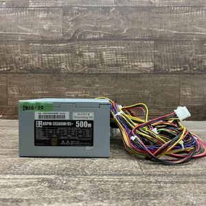 DB16-22 激安 PCパーツ大売り出し 玄人志向 KRPW-SS500W/85+ 500W 電源BOX 電源ユニット 中古品