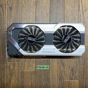 GGA38-74 激安 グラフィックボード Palit GeForce GTX1070 JET STREAM 8G GDDR5 256bit DVI 3-DP HDMI 認識.画像出力のみ確認 中古 同梱可
