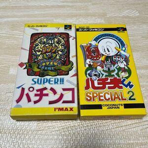 SUPERパチンコ&パチ夫くんSPECIAL2