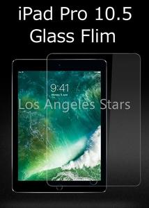 iPad Pro 10.5インチ A1701 A1709 保護フィルム アイパッドプロ 強化ガラスフィルム 9H 送料無料 強化ガラス ブルーライトカット 透明 安い