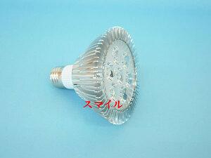 〔送料無料〕 6個 LEDスポットライト 14W E26口金 1400LM 電球色
