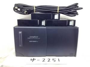 Addzest    CDF1805   C-BUS   18 изменение Disk     CD ченджер     журнал.  проводка  есть     Блиц-цена     безопасность  есть