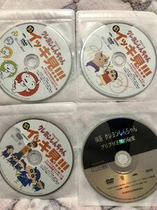 送料無料 アニメ 劇場版 DVD クレヨンしんちゃん 嵐を呼ぶ イッキ見 20!! 「ブリブリ王国の秘宝」