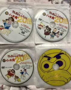送料無料 アニメ 劇場版 DVD クレヨンしんちゃん 嵐を呼ぶ イッキ見 20!! 「ぶりぶりざえもんほぼこんぷりーと」DISC2