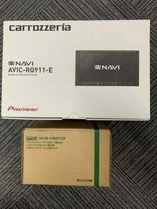 カロッツェリア9V型楽ナビAVIC-RQ911-E+KLS-Y901Dノア/ヴォクシー/エスクァイア(80系)用取付キットETCバックカメラセット