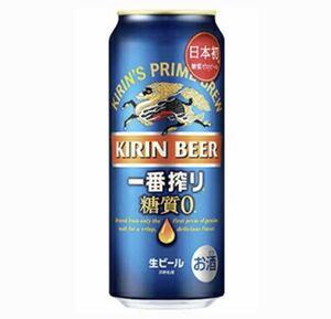 キリン一番搾り 糖質ゼロ500ml ファミリーマート 引換券
