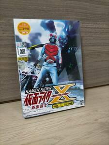 (即送・送料無料) 仮面ライダーX エックス 1~35話 DVD