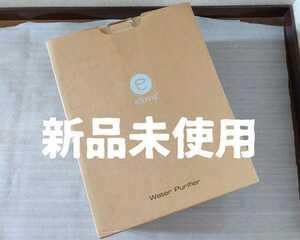 ◆新品未使用 espring2 アムウェイ amway