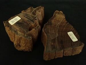 10232[T]希少品!旧家より/初出■古い香木■『伽羅』 沈香 姿物 原木 2点/総重量:約456g/(検)伽羅 白檀 香道具 聞香 天然木