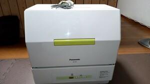 パナソニック食洗機 NP-TCB1-W