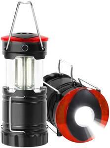 【2個セット】 LEDランタン キャンプランタン 高輝度 電池式 ランタン 折り畳み式 SOS点灯 三つ点灯モード 携帯便利 マグネット式 防災用