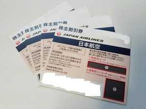 JAL 株主優待 4枚セット 送料無料
