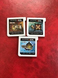 3DSソフト モンスターハンター