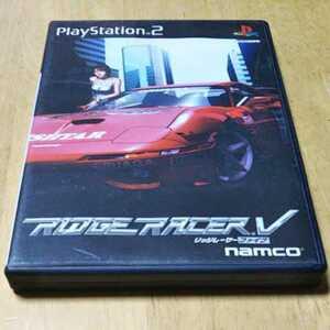 PS2 リッジレーサー5 ナムコ ※説明書なし 返金保証付き