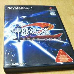PS2 ドラッグオンドラグーン2 スクウェア・エニックス ※暴力・グロテスクシーンあり ※対象15歳以上 返金保証付き