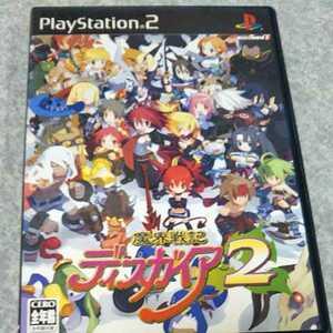 PS2/魔界戦記ディスガイア2 日本一ソフト 返金保証付き