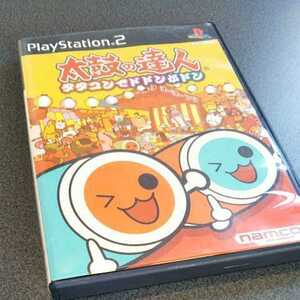 PS2/太鼓の達人タタコンでドドンガドン ナムコ 返金保証付き