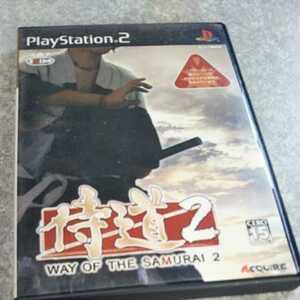 PS2/侍道2 スパイク ※暴力・グロテスクシーンあり ※対象15歳以上 返金保証付き