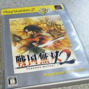 PS2/戦国無双2 光栄 返金保証付き