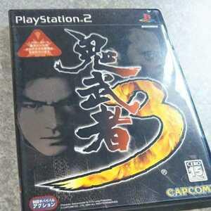 PS2/鬼武者3 カプコン 返金保証付き ※暴力・グロテスクあり ※対象15歳以上