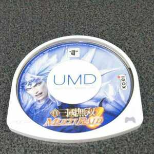 PSP/真・三國無双マルチレイド 光栄 返金保証付き