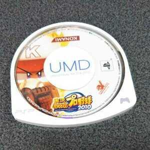 PSP/実況パワフルプロ野球2010 コナミ 返金保証付き