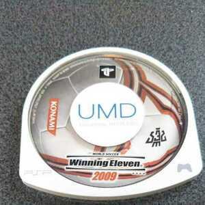 PSP/ワールドサッカーウイニングイレブン2009 コナミ 返金保証付き