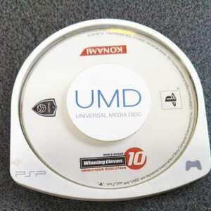 PSP/ワールドサッカーウイニングイレブン10 2006年コナミ 返金保証付き