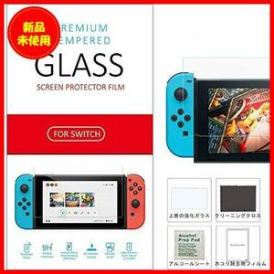 【早期発送】 任天堂スイッチ用のキャリングケース Switch専用の収納ケース+ガラス保護フィルム1枚 Nintendo Switch対応] [Nintendo RICHEN