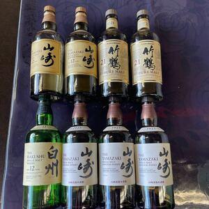 山崎 サントリー 竹鶴 サントリーウイスキー 白州12年   空瓶8本