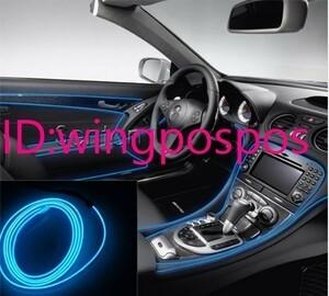アウディ 車内 LEDテープ 5m 汎用 A3A4B6 8B7B5A6C7C5C6Q3Q5Q7TT A1A5A7A8S3S4S5S6S8 A4L A6L Sline RS Sline Sライン クワトロ