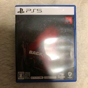 PlayStation5 PS5 バックフォーブラッド