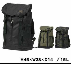 リュック バックパック 15L 黒 収納 作業用 通学 通勤 登山 非常用