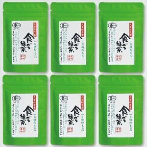 新品 未使用 有機JAS認定 宮崎茶房 D-K8 70g ×6袋 無農薬栽培 食べる緑茶 粉末茶