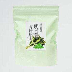 未使用 新品 明日葉粉末 自然健康社 D-RM 茶 無添加 100g チャック付き袋入り 青汁 パウダ- サプリ 八丈島産 国産 あしたば