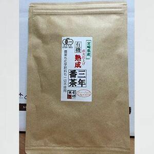 新品 未使用 宮崎茶房(有機JAS認定、無農薬栽培)、三年熟成番茶(ティ-バッグ1.8g×30)、 72
