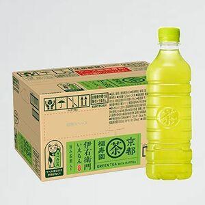 未使用 新品 伊右衛門 サントリ- Q-L4 ×24本 ペットボトル飲料 ラベルレス(旨み茶葉入り)お茶 525ml