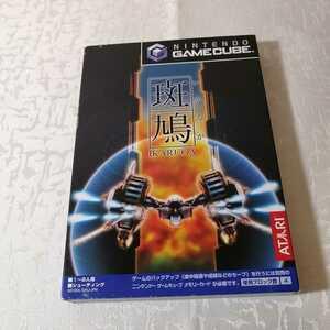 ゲームキューブ 中古ゲームソフト 斑鳩 IKARUGA GC 弾幕シューティング