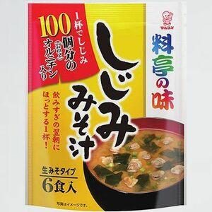 新品 未使用 お徳用 マルコメ L-AE 即席味噌汁 6食 料亭の味 しじみ
