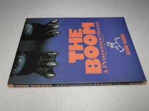バンドスコア THE BOOM / A Peacetime Boom  送料無料
