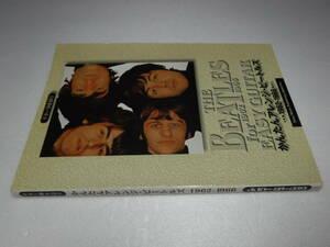 ギター弾き語り かんたんアレンジ・ビートルズ 1962-1966  送料無料 THE BEATLES