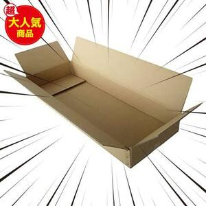 ダンボール(段ボール箱)160サイズ (105×40×13cm) ★サイズ:5枚セット★ FU02-0005 ボックスバンク 2つ折り配送 5枚セット ギター