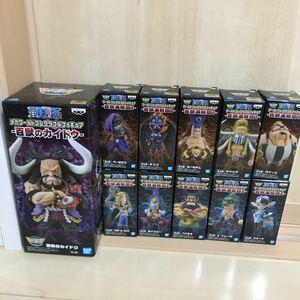 ワンピース ワールドコレクタブルフィギュア百獣海賊団全セット