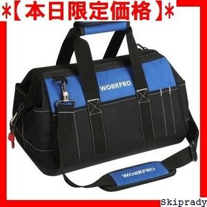 新品 WORKPRO 幅40cm 強化底 600Dオックスフォード 具バッグ 道具袋 工具差し入れ ツールバッグ 3QIDV